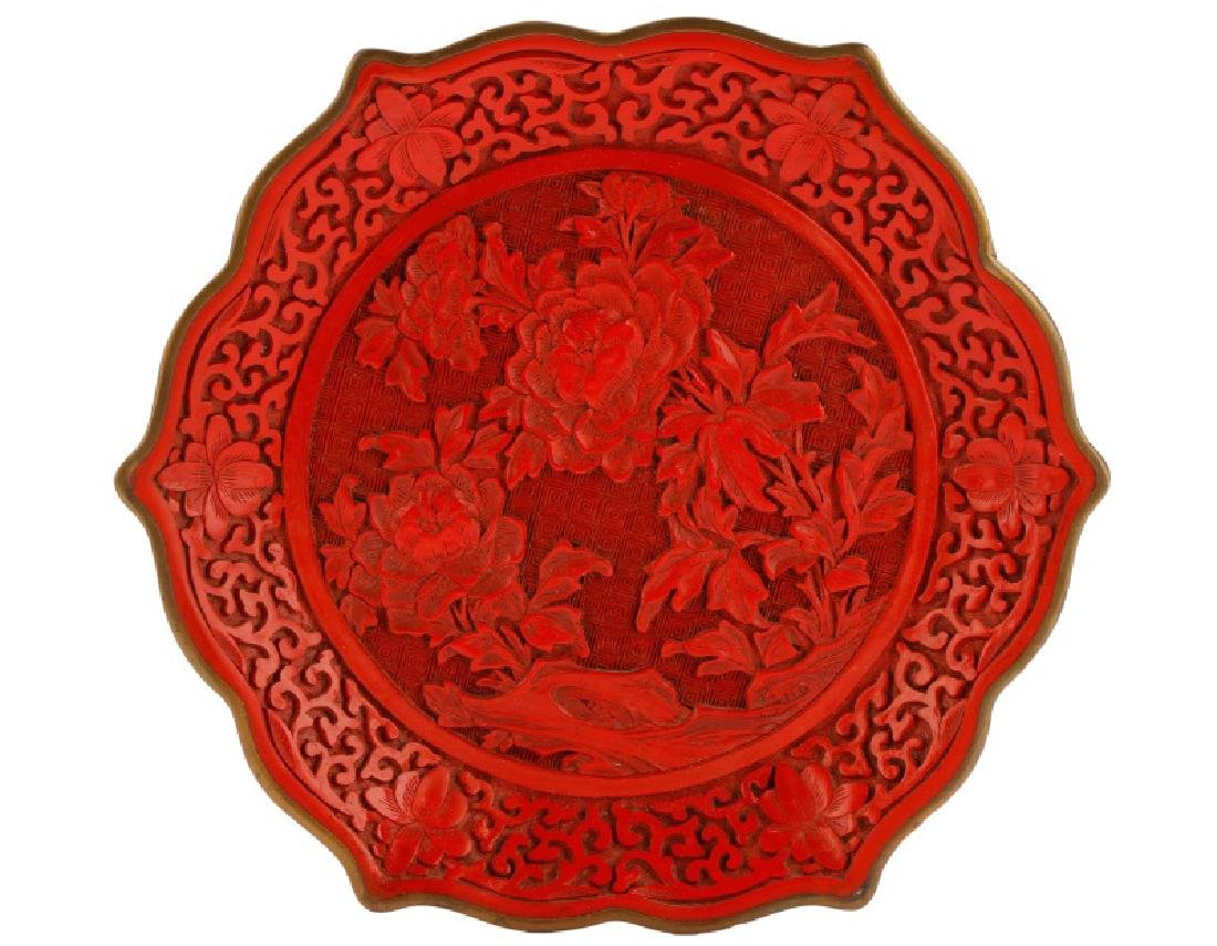 Chinese Lacquered Cinnabar Plate w/ Peonies