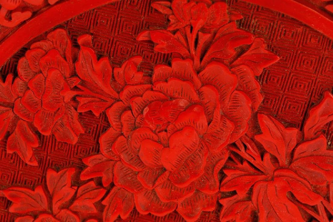Chinese Lacquered Cinnabar Plate w/ Peonies - 2