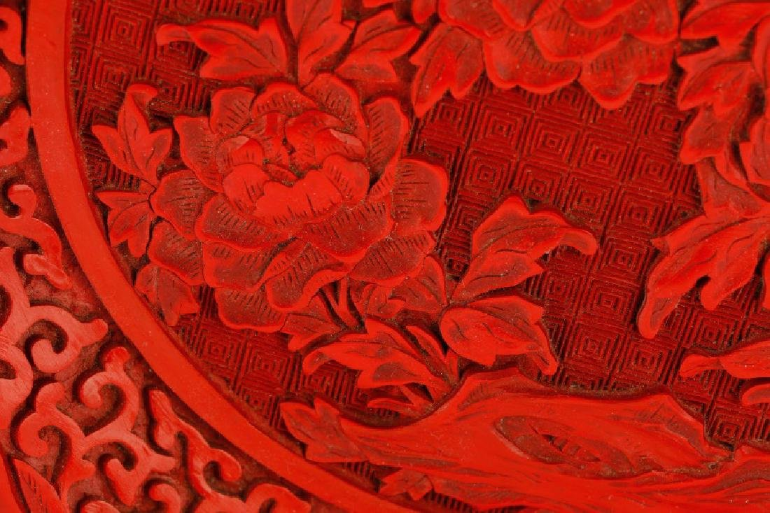 Chinese Lacquered Cinnabar Plate w/ Peonies - 3