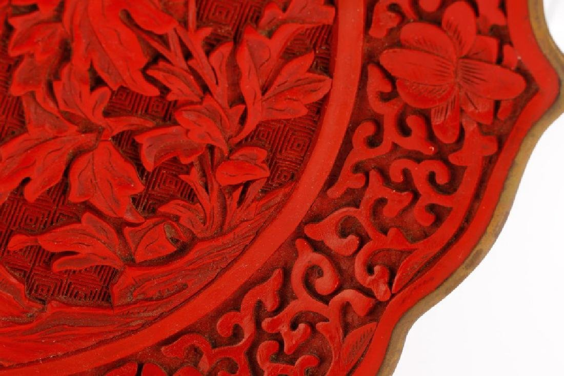 Chinese Lacquered Cinnabar Plate w/ Peonies - 4