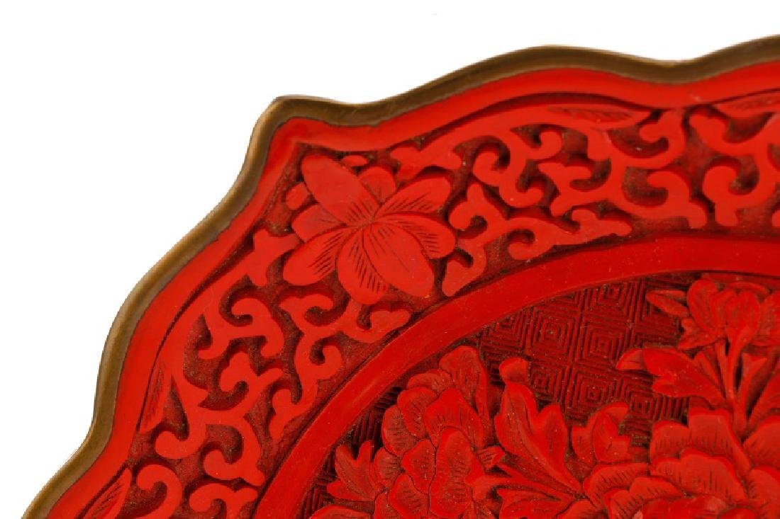 Chinese Lacquered Cinnabar Plate w/ Peonies - 5