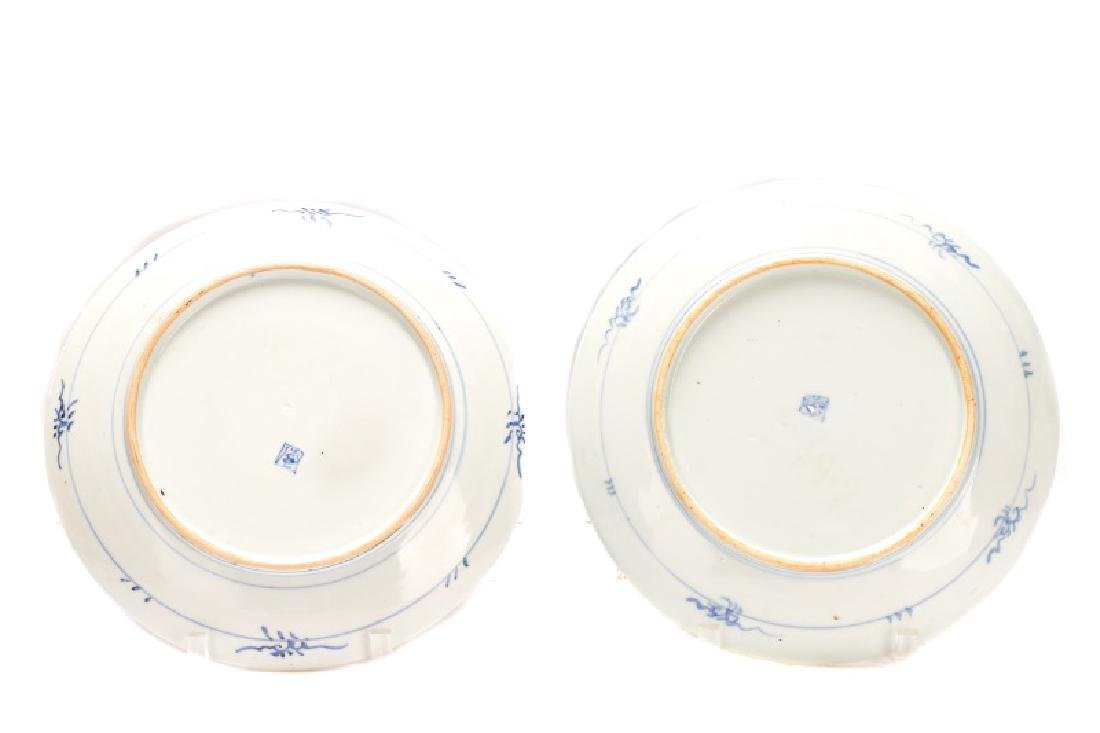 Pair of Blue & White Japanese Landscape Plates - 6