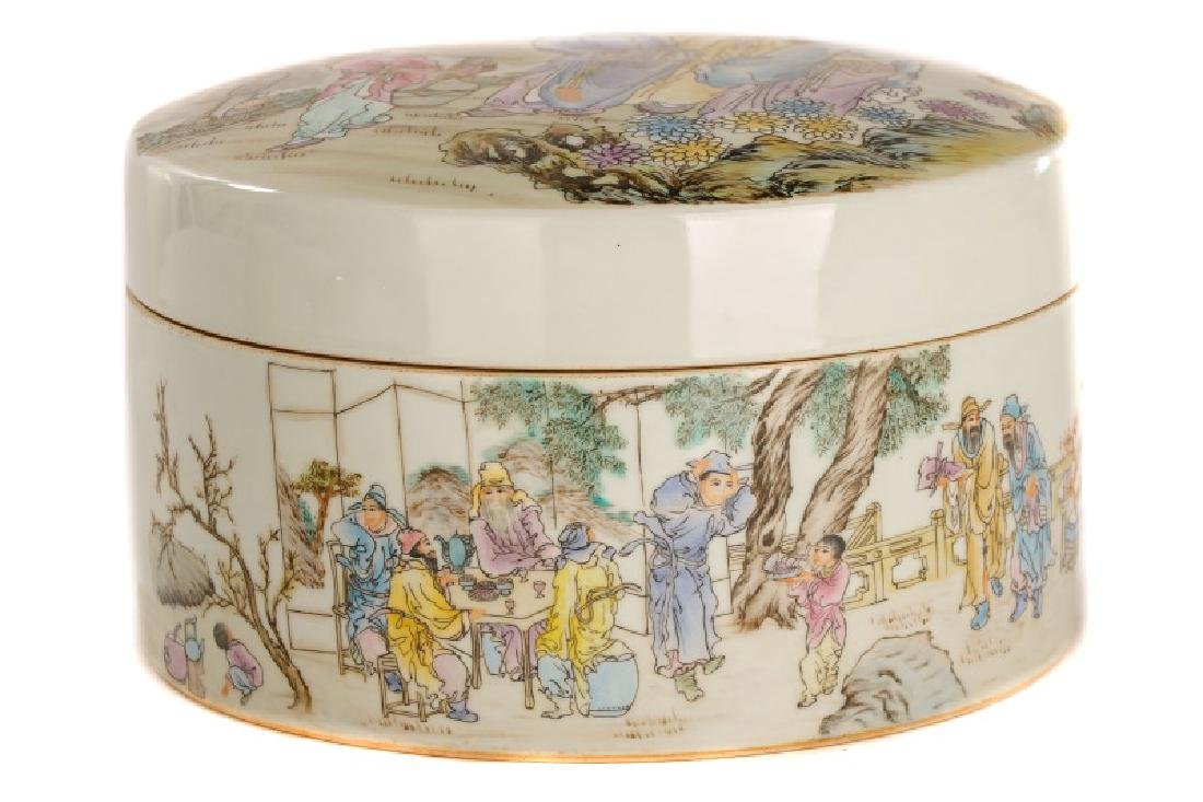 Large Round Chinese Famille Rose Lidded Box - 3