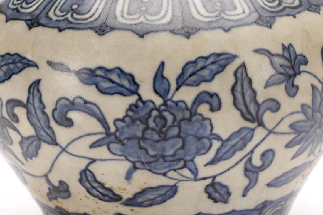Chinese Ming Style Blue and White Jar - 4