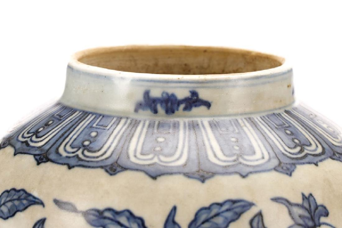 Chinese Ming Style Blue and White Jar - 5