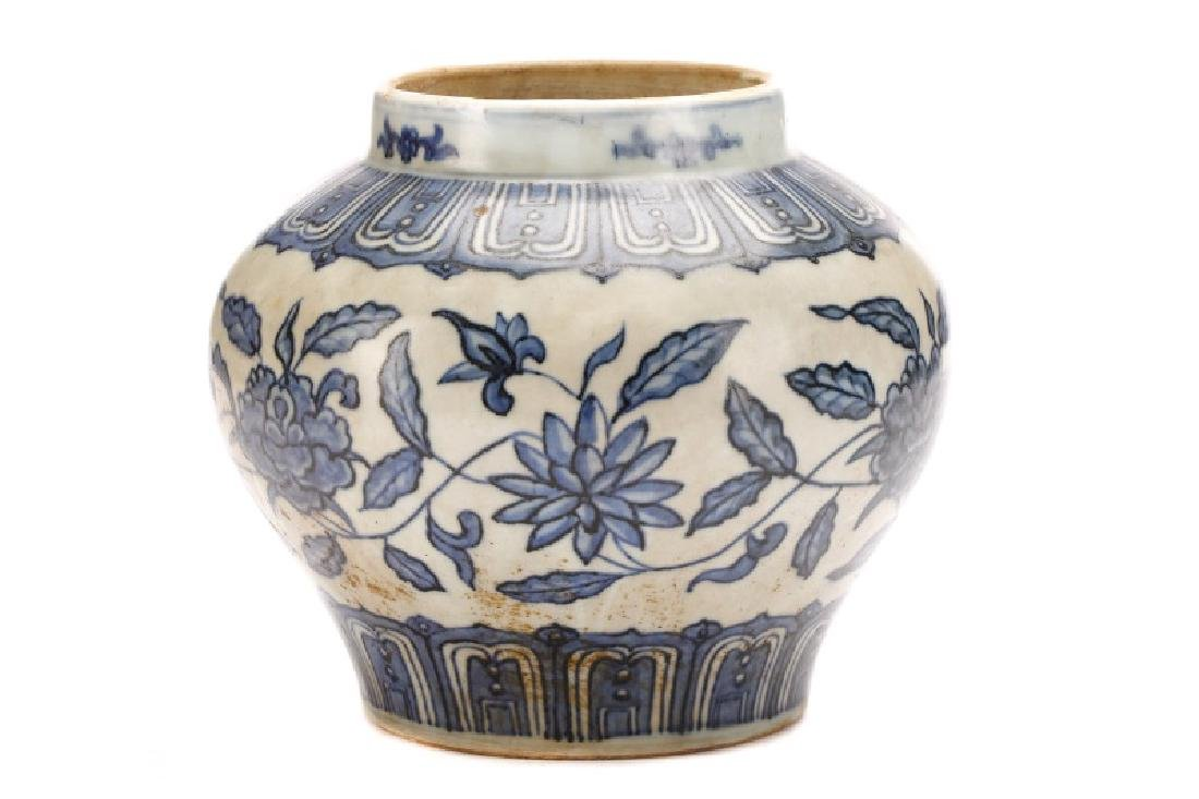 Chinese Ming Style Blue and White Jar - 6