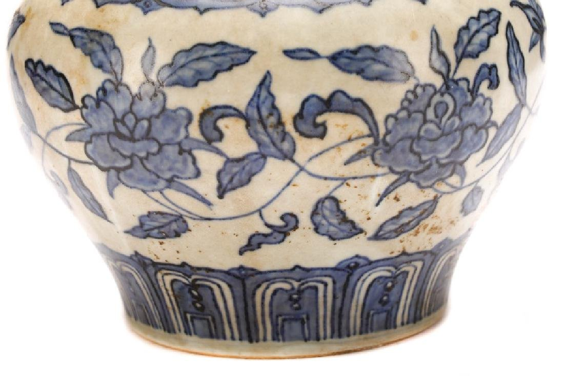 Chinese Ming Style Blue and White Jar - 7