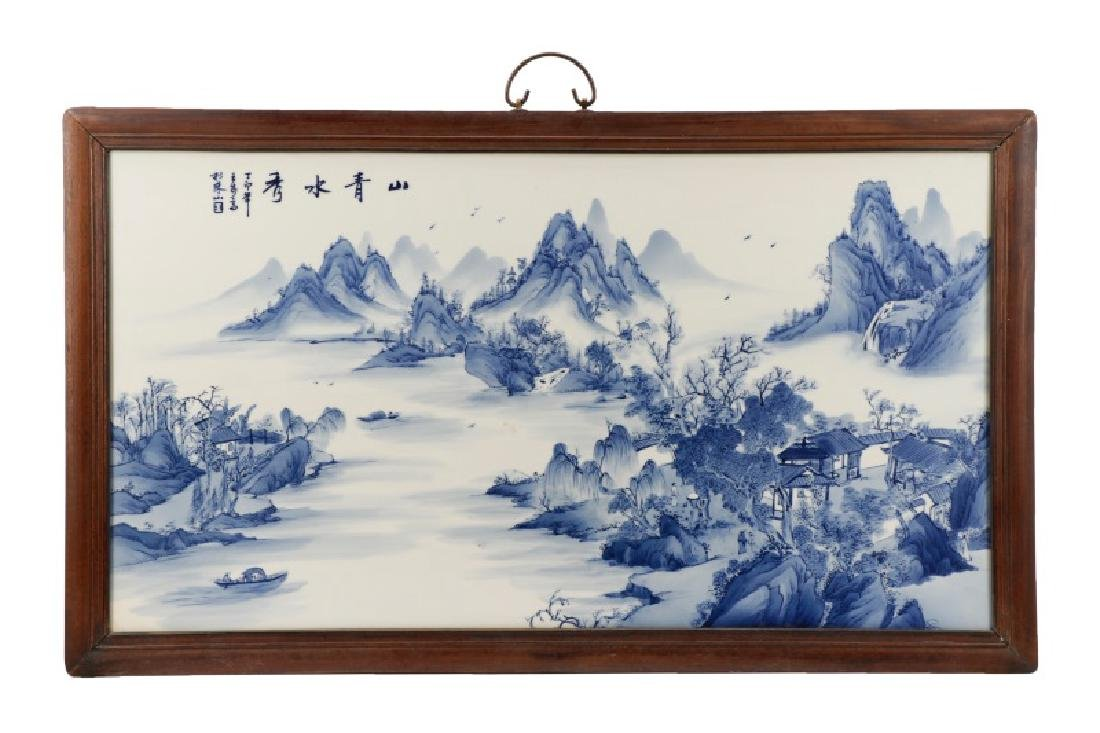 Large Chinese Porcelain Plaque, Landscape Scene - 2