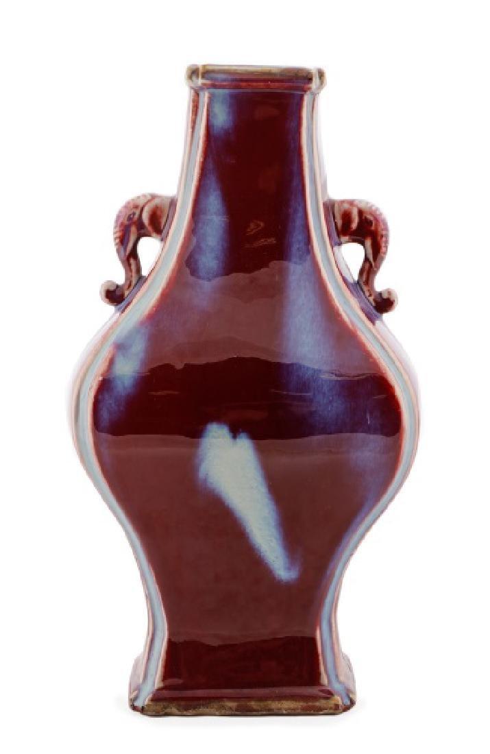 Chinese Flambe Glazed Fang-Hu Vase, Yongzheng Mark