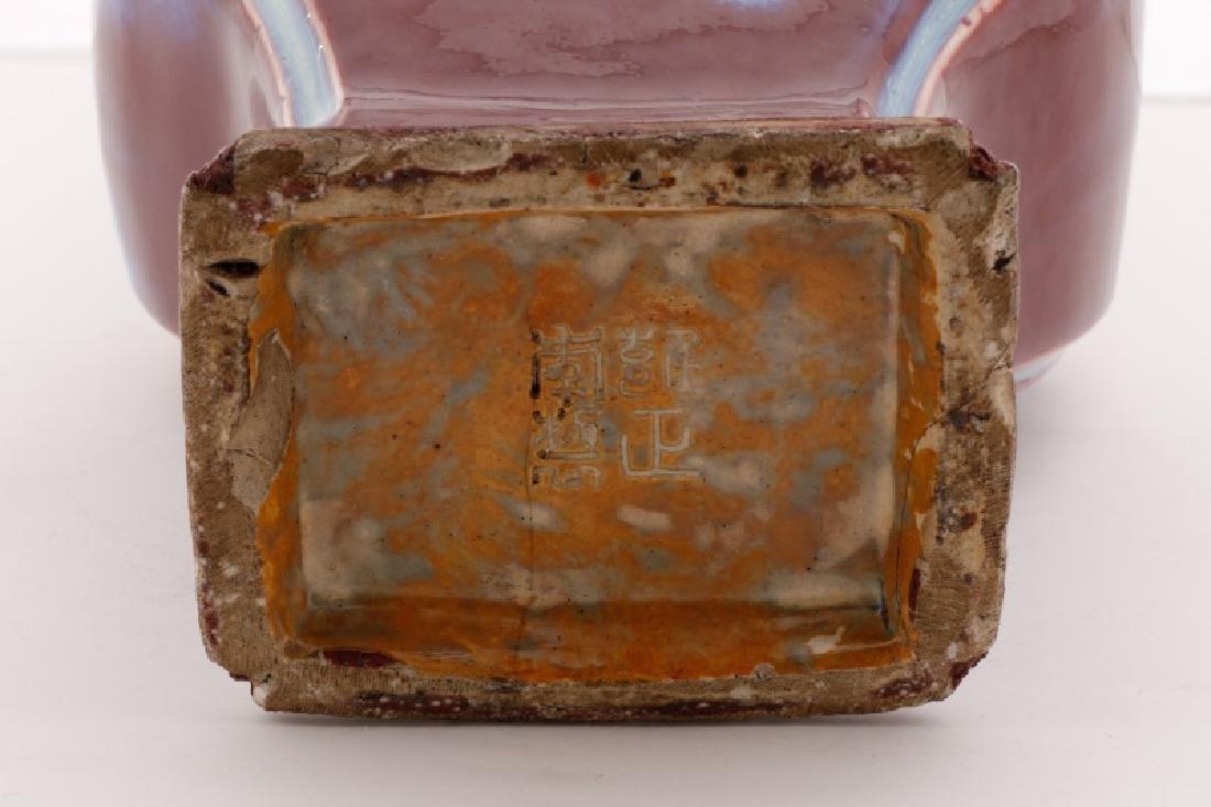 Chinese Flambe Glazed Fang-Hu Vase, Yongzheng Mark - 7