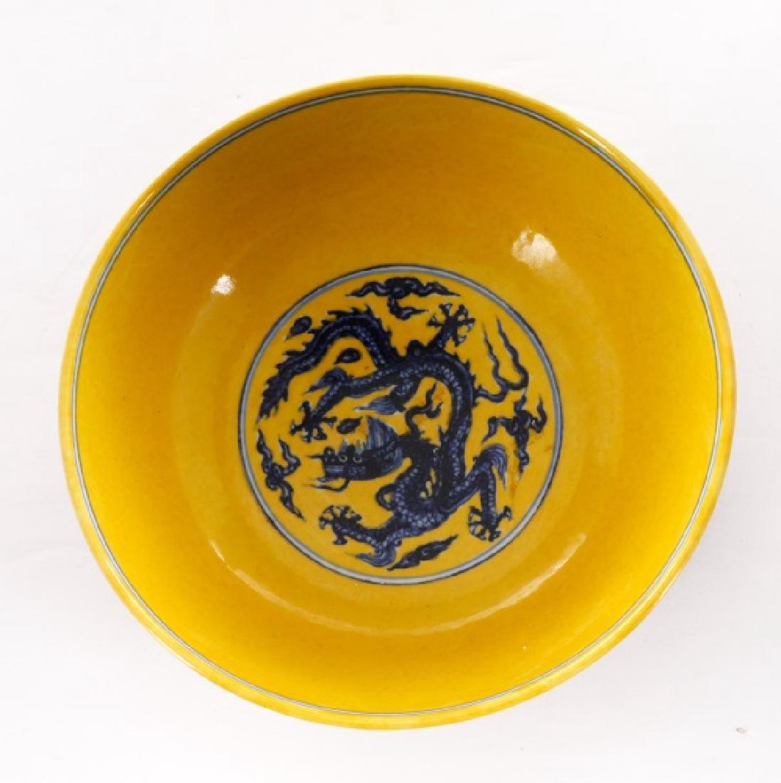 Chinese Famille Jaune Dragon Bowl, Xuande Mark - 3
