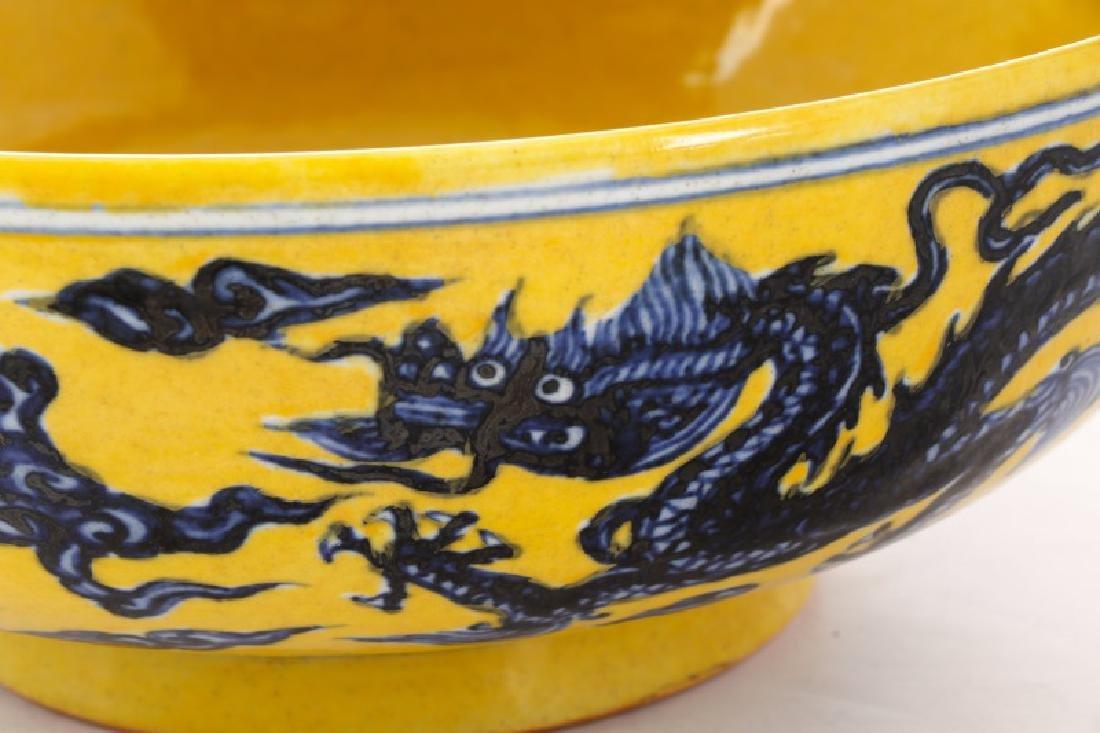 Chinese Famille Jaune Dragon Bowl, Xuande Mark - 4