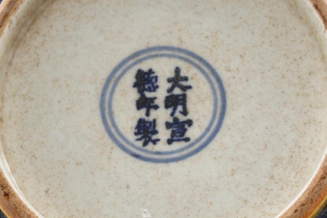 Chinese Famille Jaune Dragon Bowl, Xuande Mark - 6