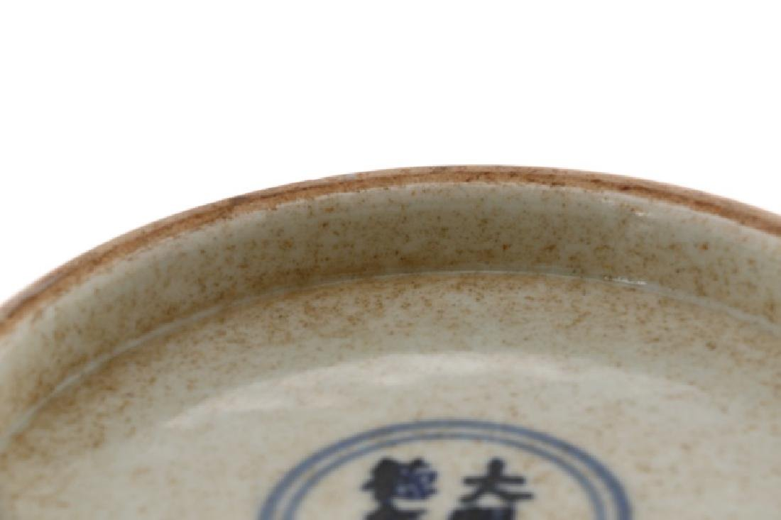 Chinese Famille Jaune Dragon Bowl, Xuande Mark - 7