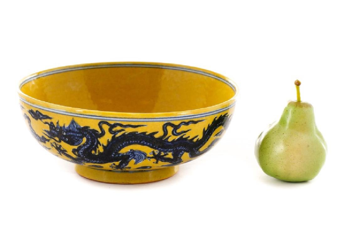 Chinese Famille Jaune Dragon Bowl, Xuande Mark - 8