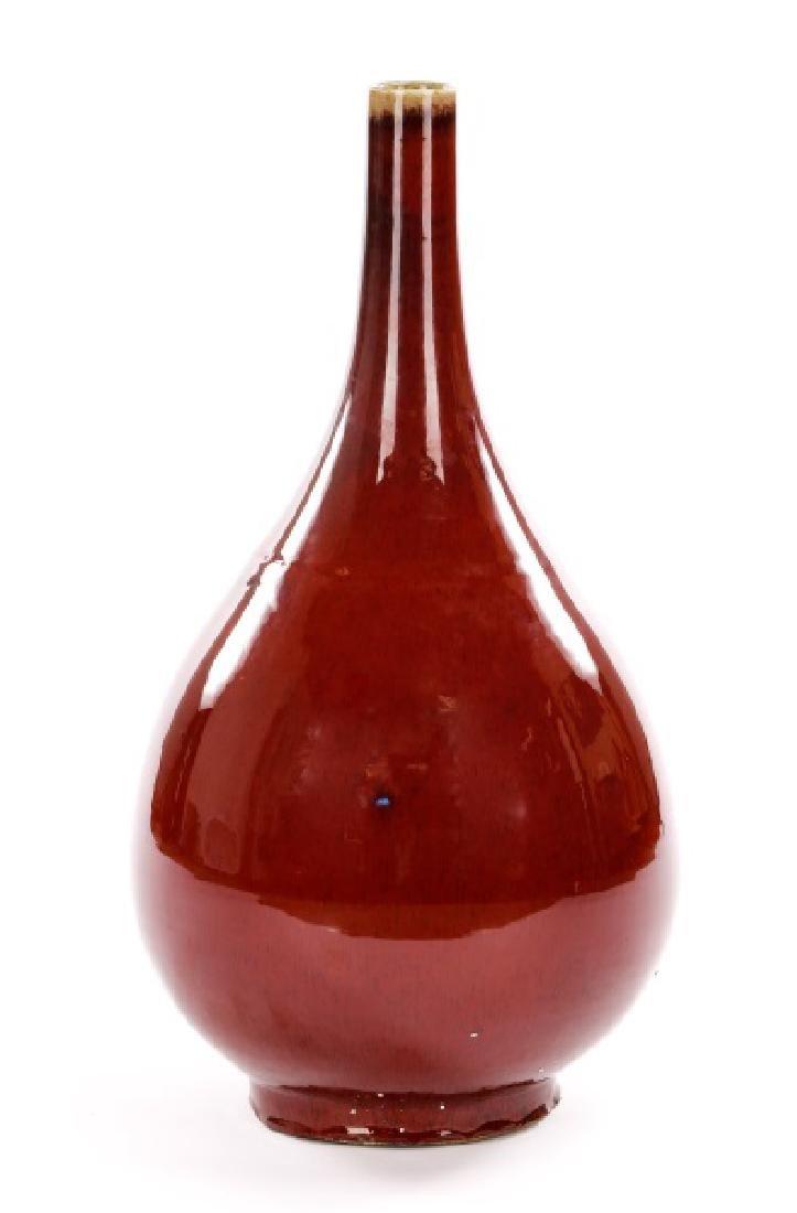 Large Marked Chinese Oxblood Porcelain Bottle Vase
