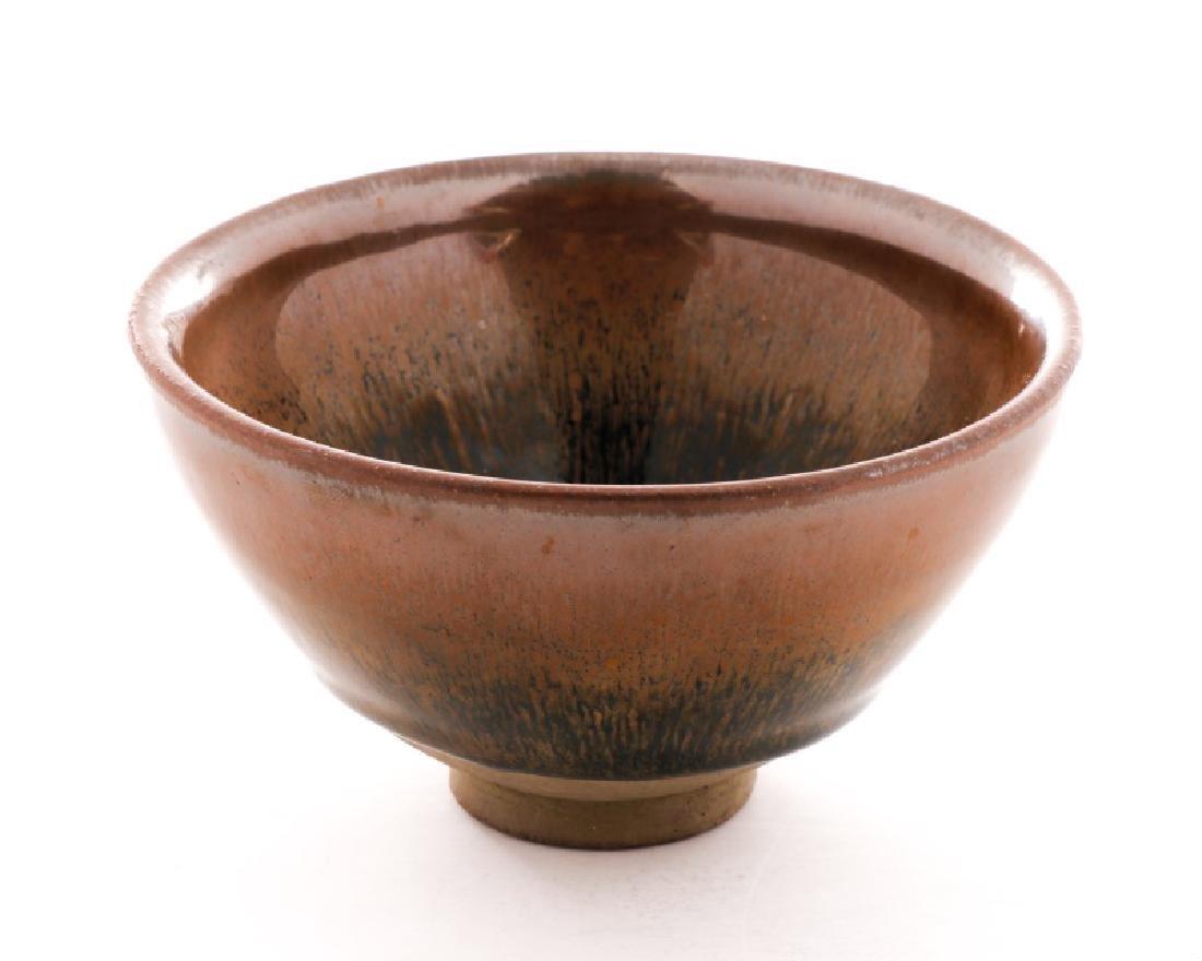 Hare's Fur Tenmoku Glazed Chinese Tea Bowl