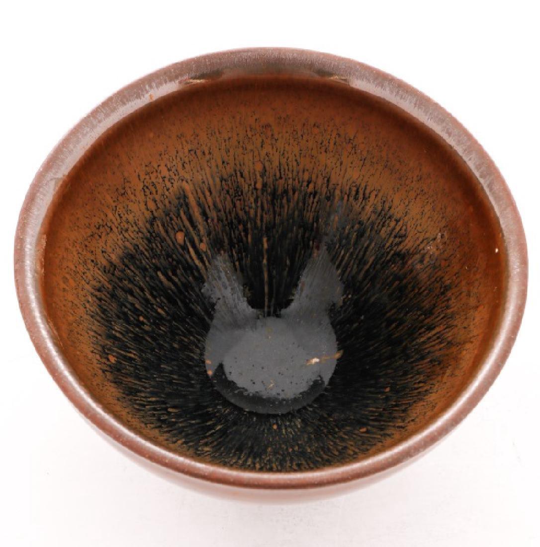 Hare's Fur Tenmoku Glazed Chinese Tea Bowl - 3