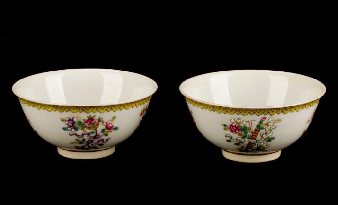2 Daoguang Wine Cups w/ Attributes of 8 Immortals - 2