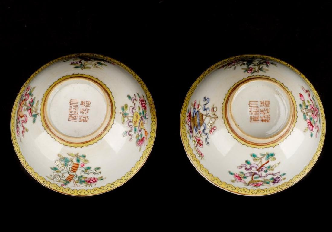 2 Daoguang Wine Cups w/ Attributes of 8 Immortals - 3