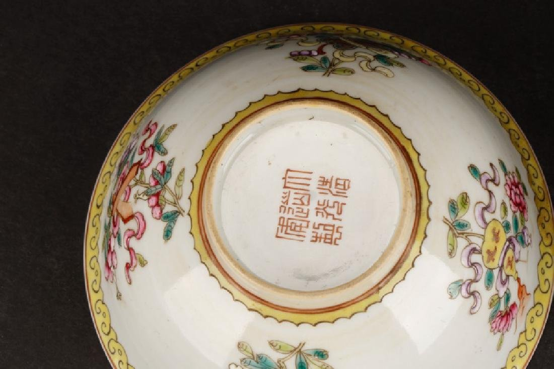 2 Daoguang Wine Cups w/ Attributes of 8 Immortals - 5