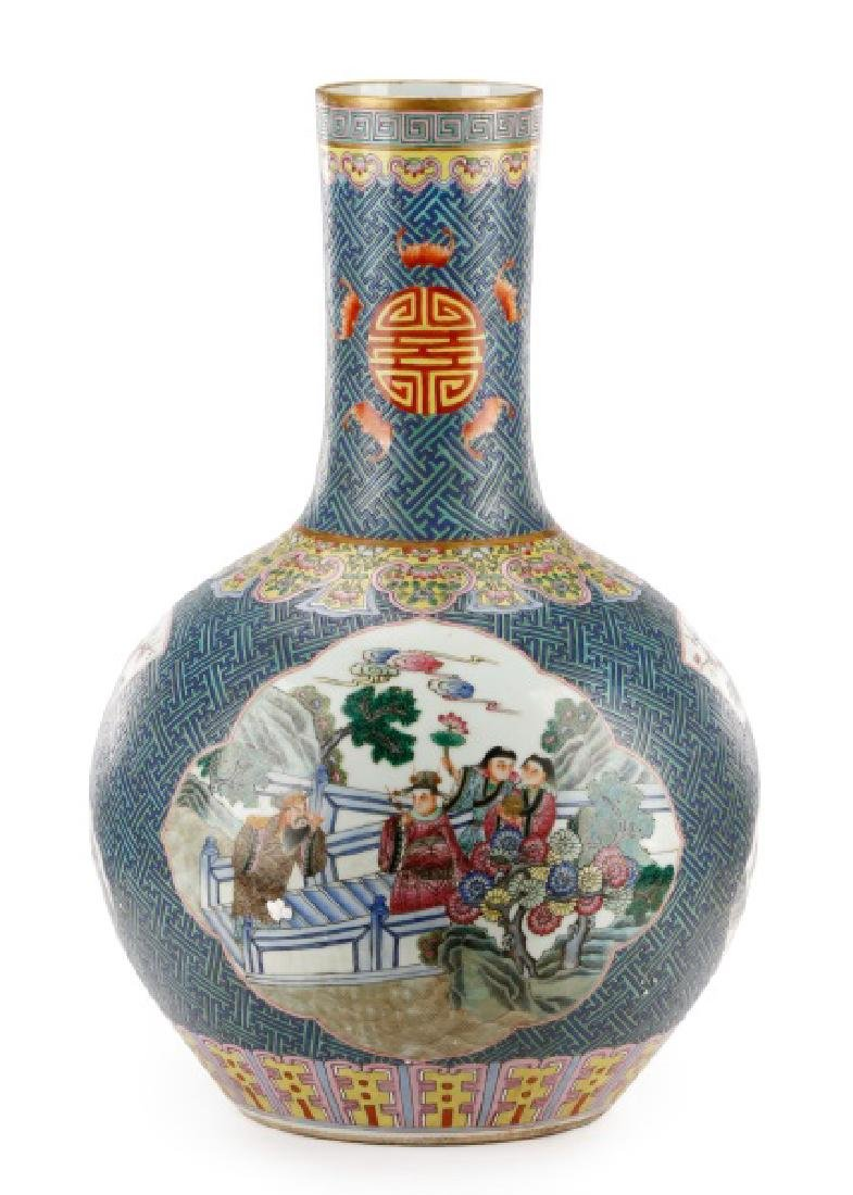 Impressive Chinese Tianqiuping w/ Courtly Figures