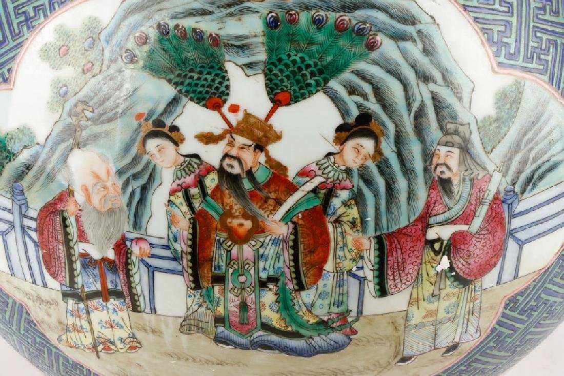 Impressive Chinese Tianqiuping w/ Courtly Figures - 5