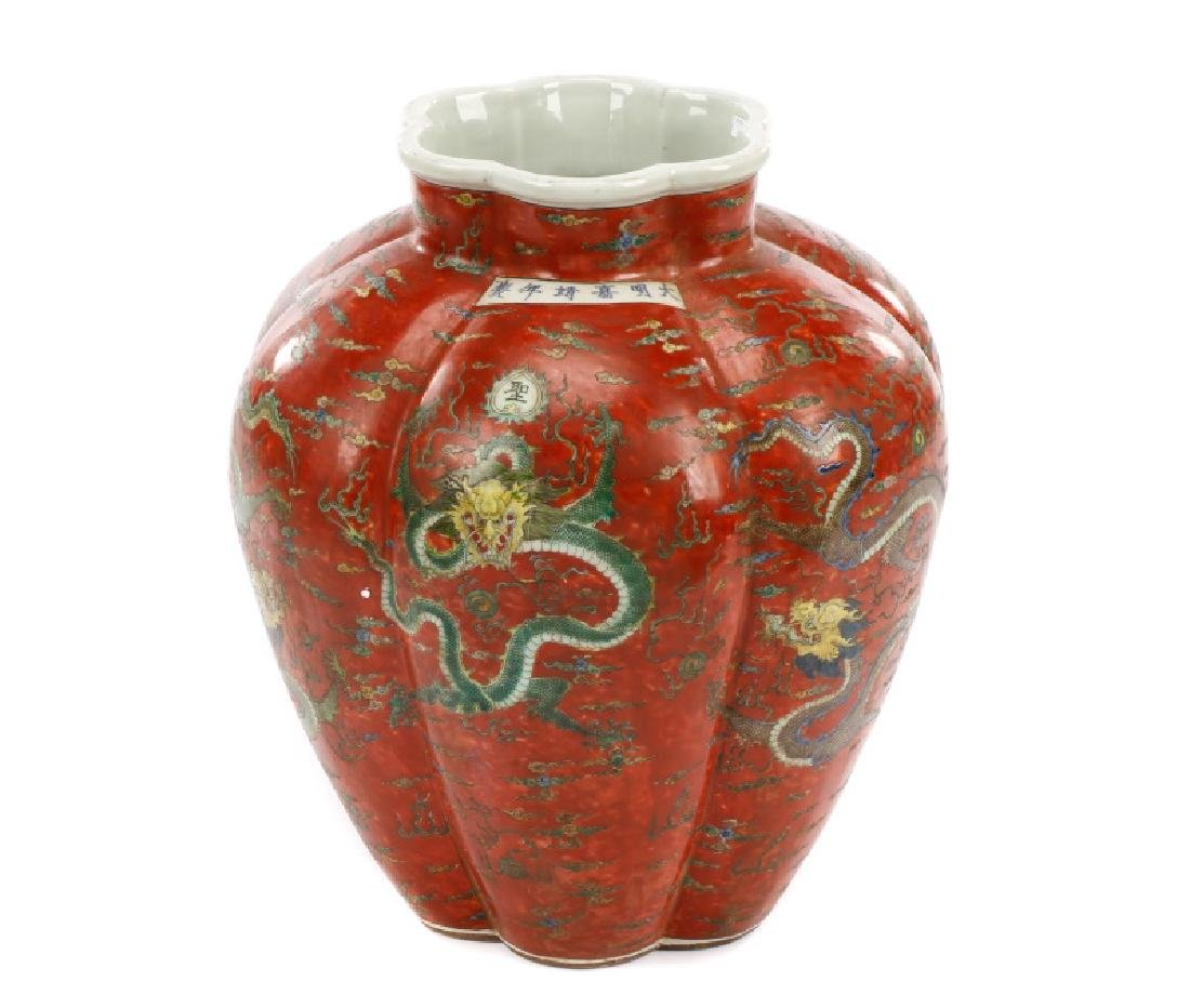 Chinese Ming Dynasty Style Lobed Jar, 6 Dragons