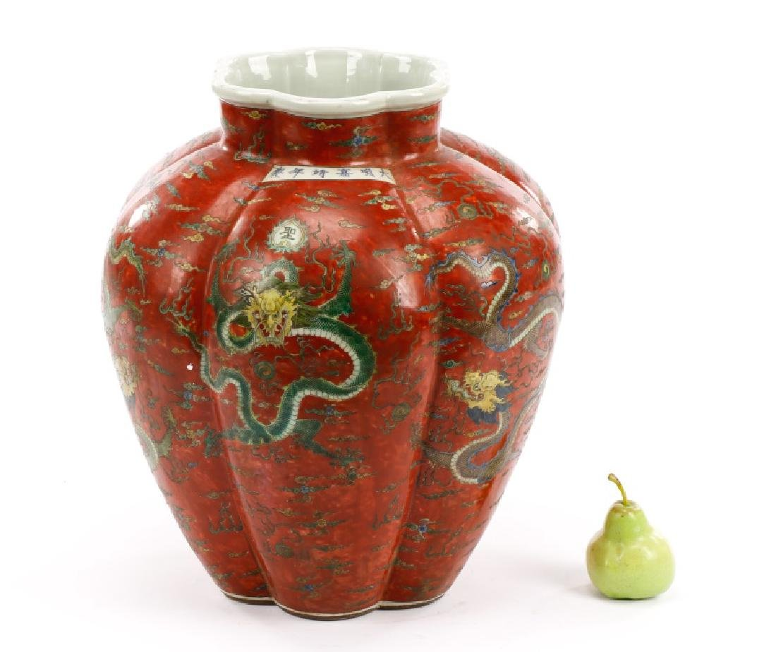 Chinese Ming Dynasty Style Lobed Jar, 6 Dragons - 9