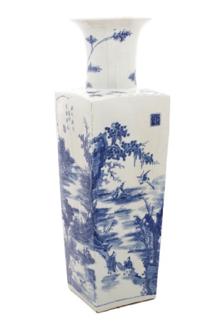 Chinese Squared Porcelain Sleeve Vase, Kangxi Mark