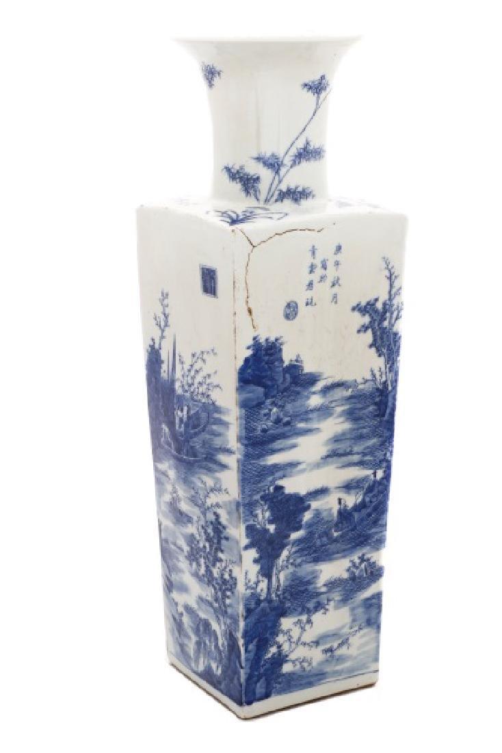 Chinese Squared Porcelain Sleeve Vase, Kangxi Mark - 2