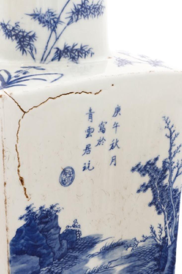 Chinese Squared Porcelain Sleeve Vase, Kangxi Mark - 3