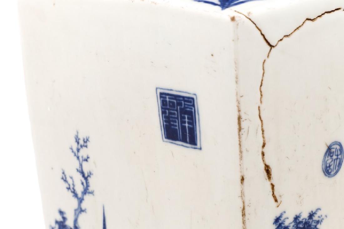 Chinese Squared Porcelain Sleeve Vase, Kangxi Mark - 4