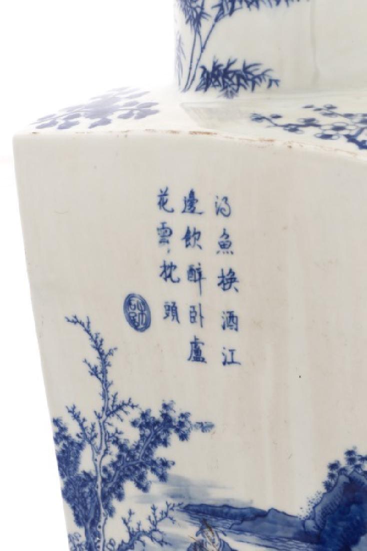 Chinese Squared Porcelain Sleeve Vase, Kangxi Mark - 6
