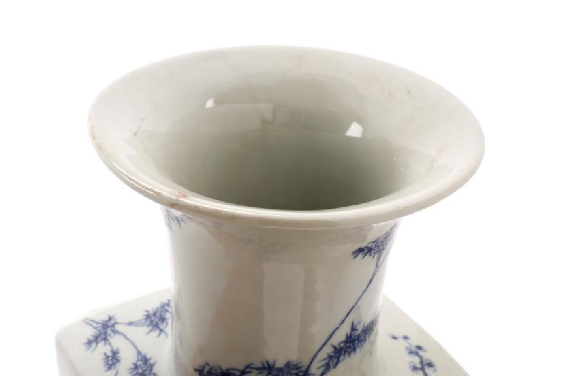Chinese Squared Porcelain Sleeve Vase, Kangxi Mark - 8