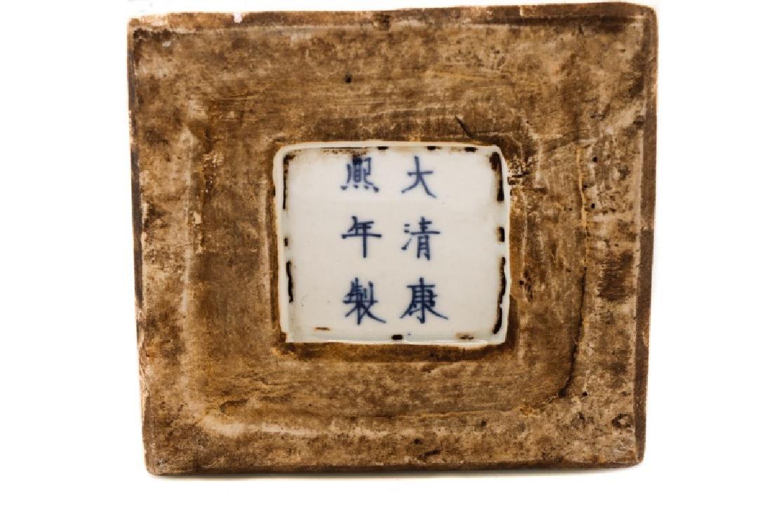 Chinese Squared Porcelain Sleeve Vase, Kangxi Mark - 9