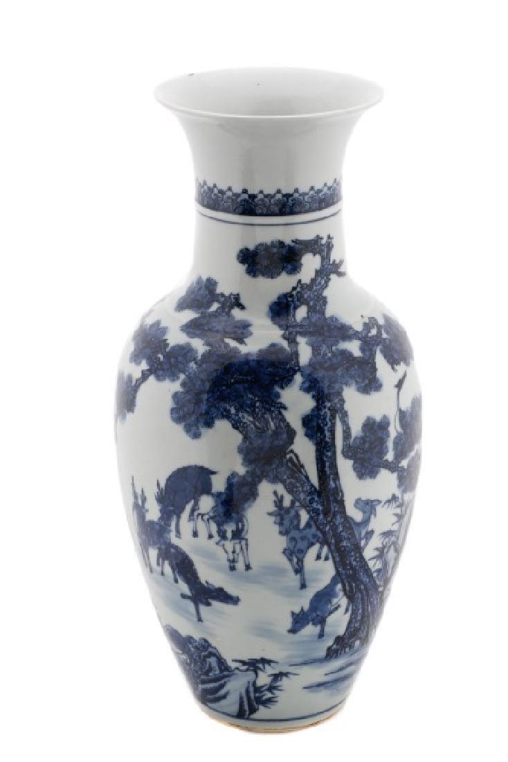Chinese Baluster Porcelain Vase with Deer Motif