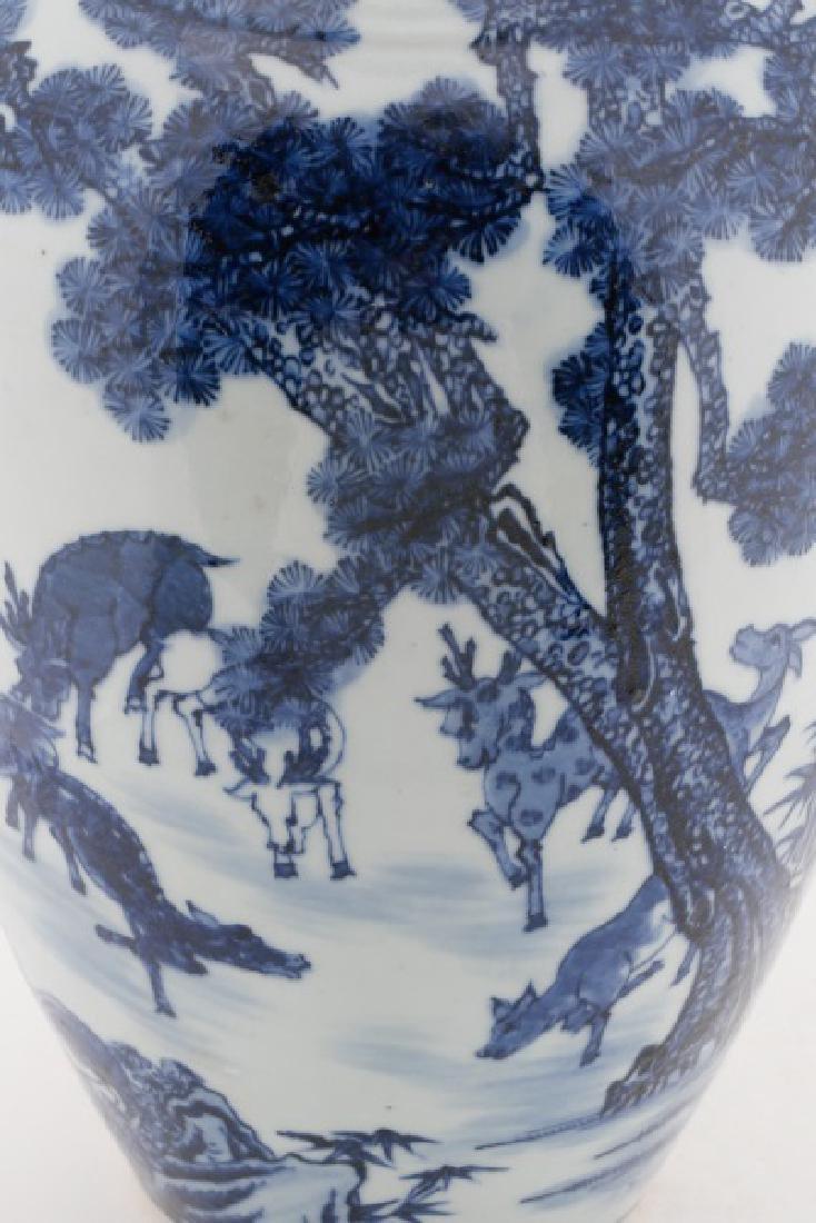 Chinese Baluster Porcelain Vase with Deer Motif - 2