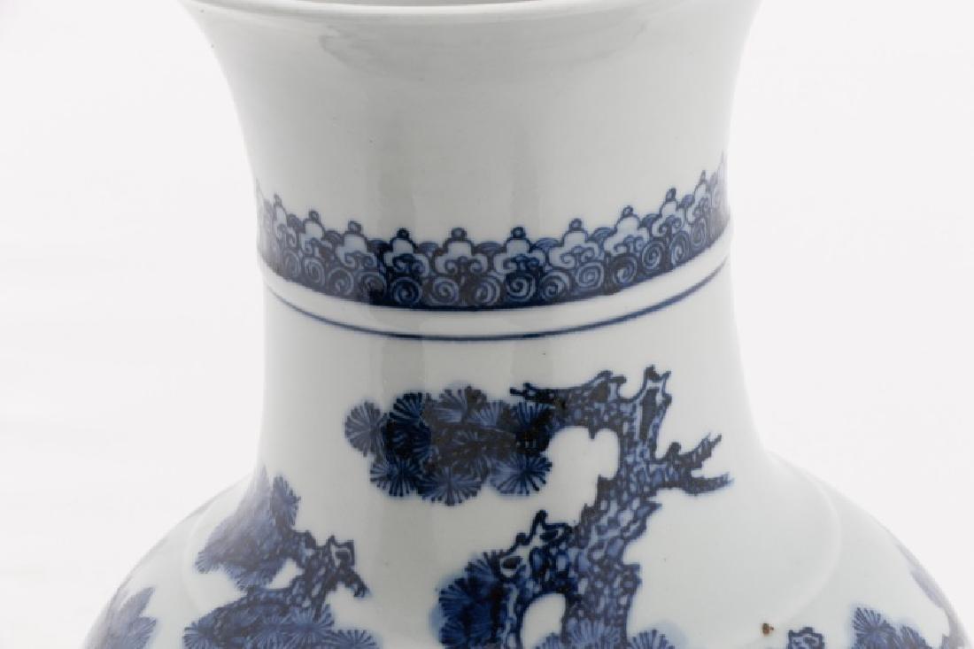 Chinese Baluster Porcelain Vase with Deer Motif - 3