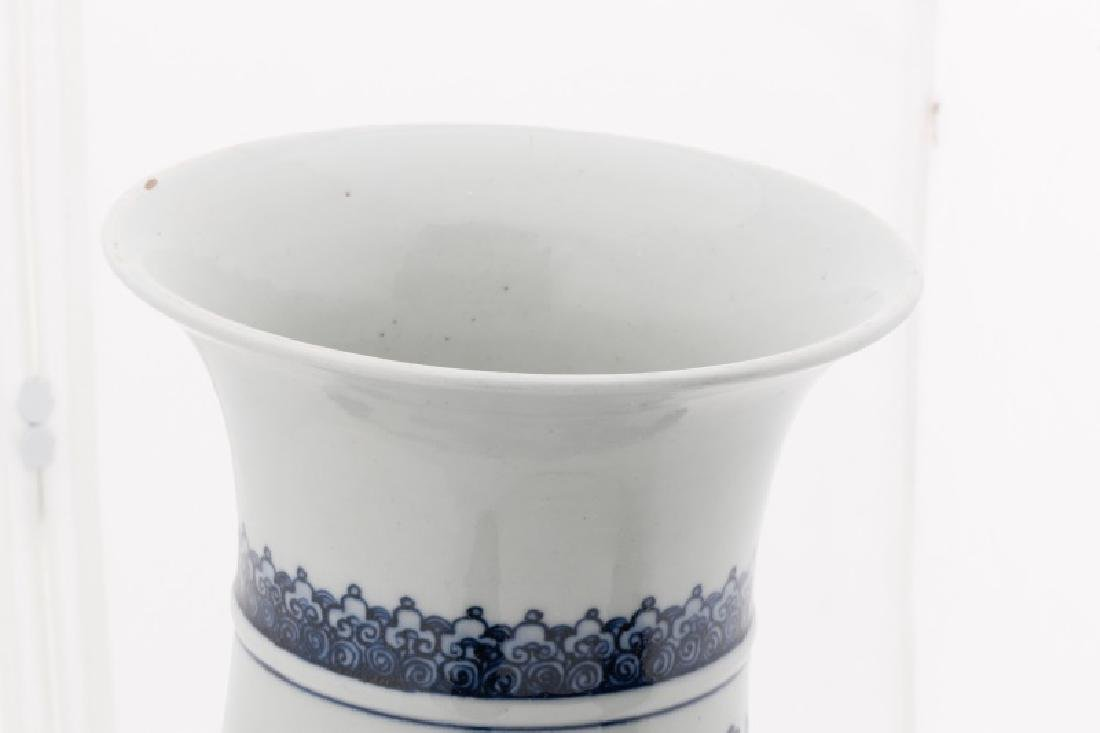 Chinese Baluster Porcelain Vase with Deer Motif - 4