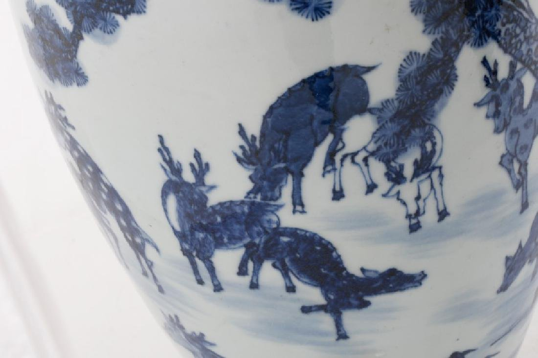 Chinese Baluster Porcelain Vase with Deer Motif - 5