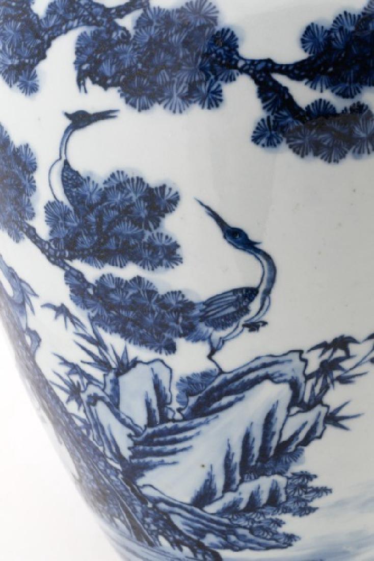 Chinese Baluster Porcelain Vase with Deer Motif - 6