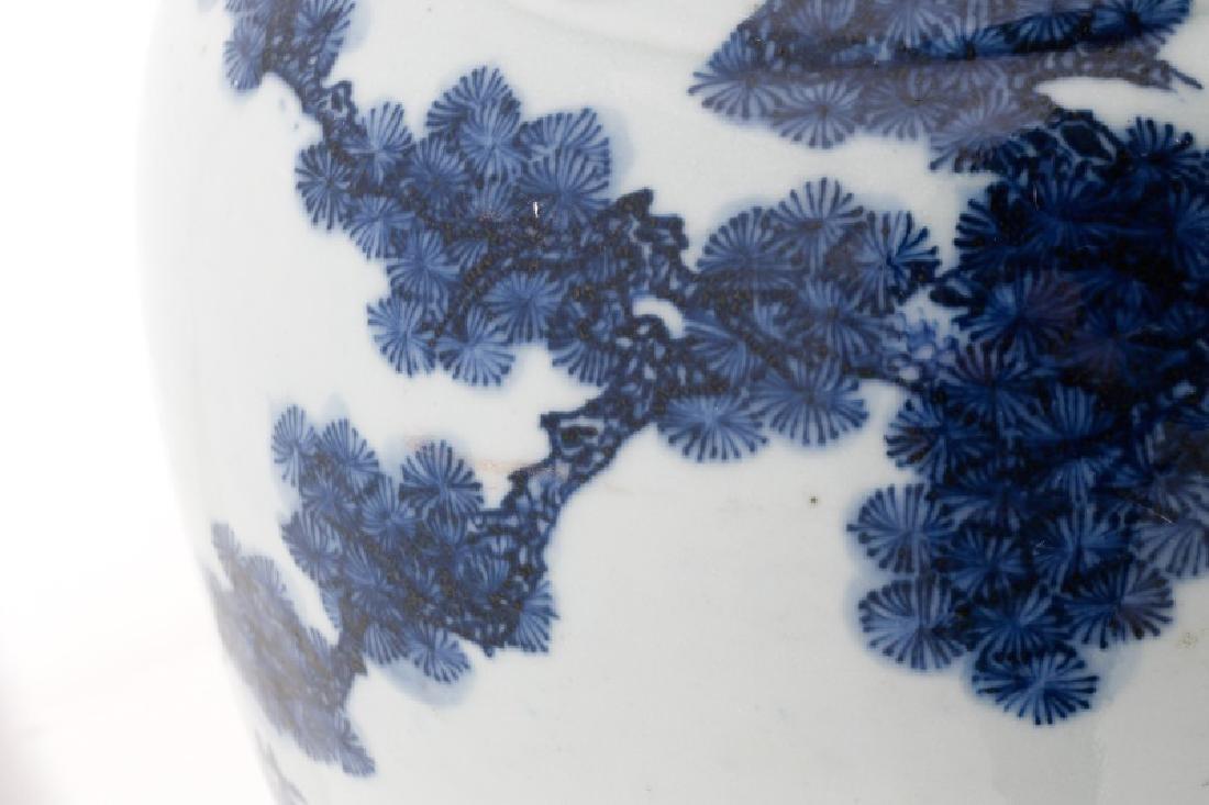 Chinese Baluster Porcelain Vase with Deer Motif - 7
