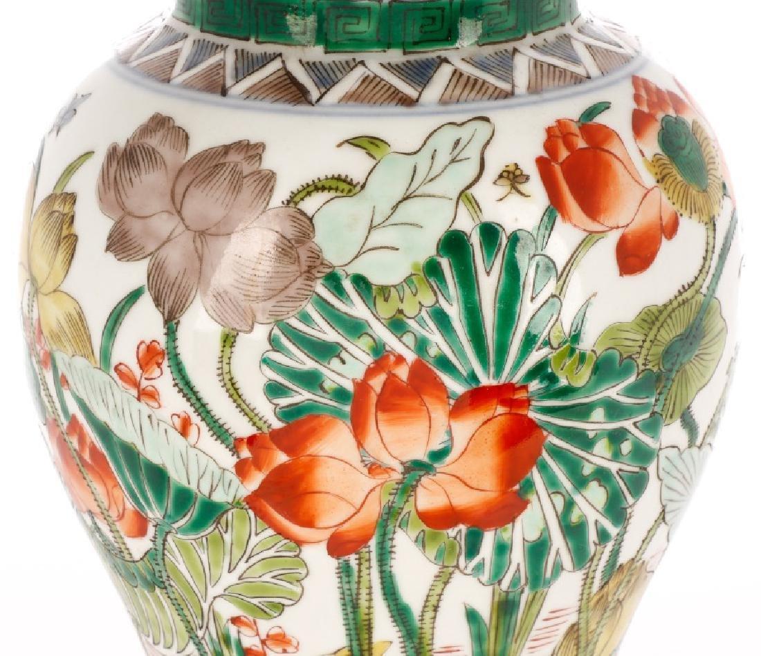 Chinese Famille Verte Fengweizun Porcelain Vase - 2