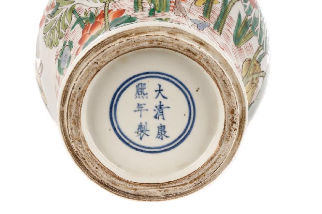 Chinese Famille Verte Fengweizun Porcelain Vase - 6