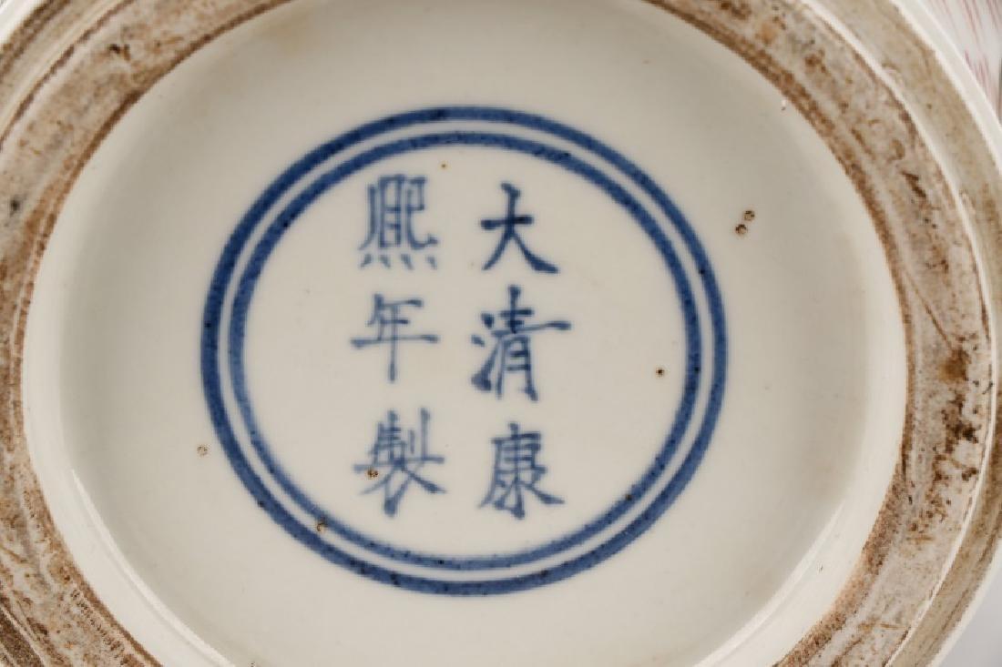 Chinese Famille Verte Fengweizun Porcelain Vase - 7