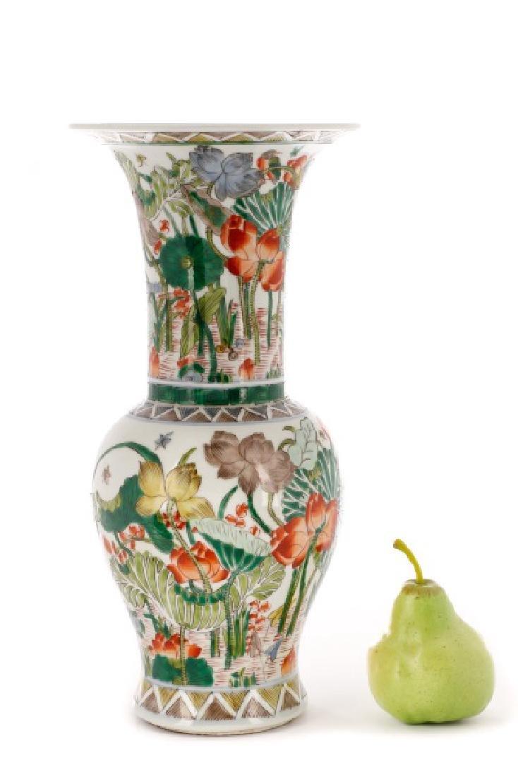 Chinese Famille Verte Fengweizun Porcelain Vase - 8
