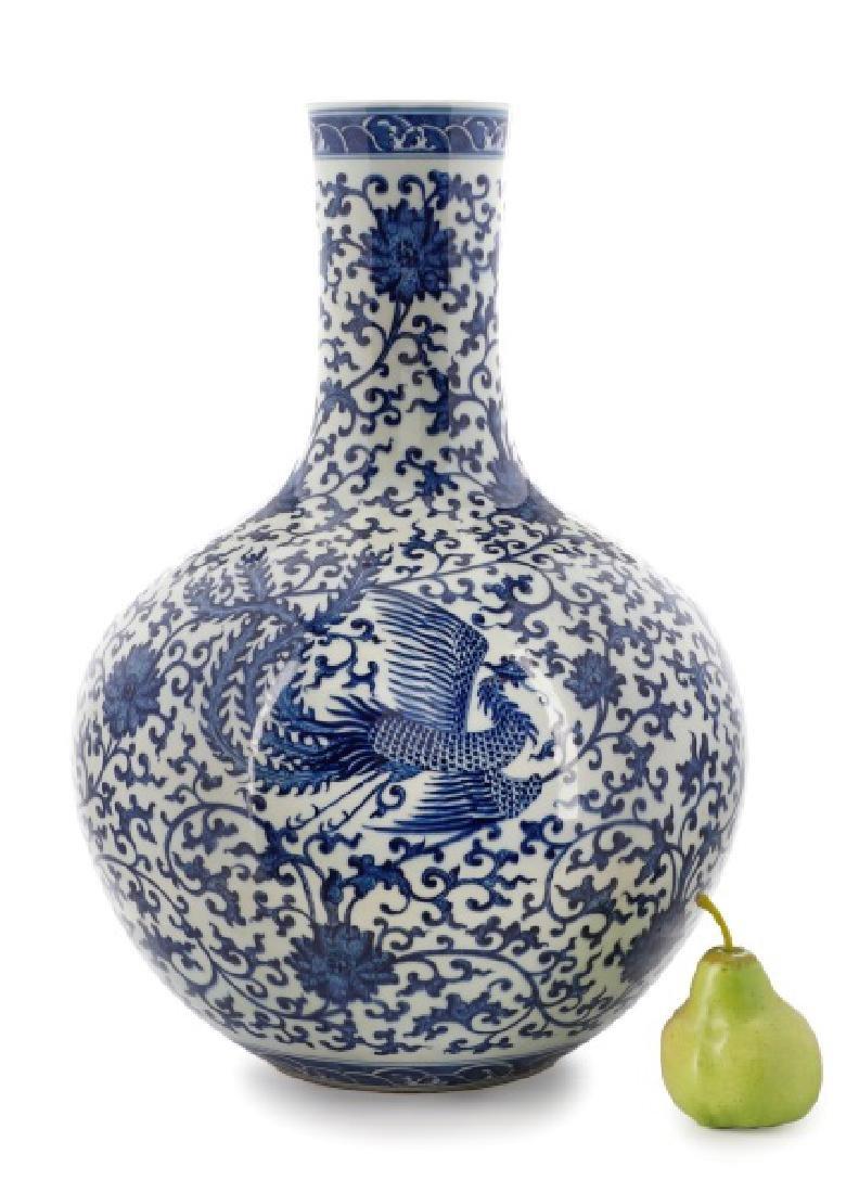 Chinese Porcelain Tianqiuping, Dragon & Phoenix - 10