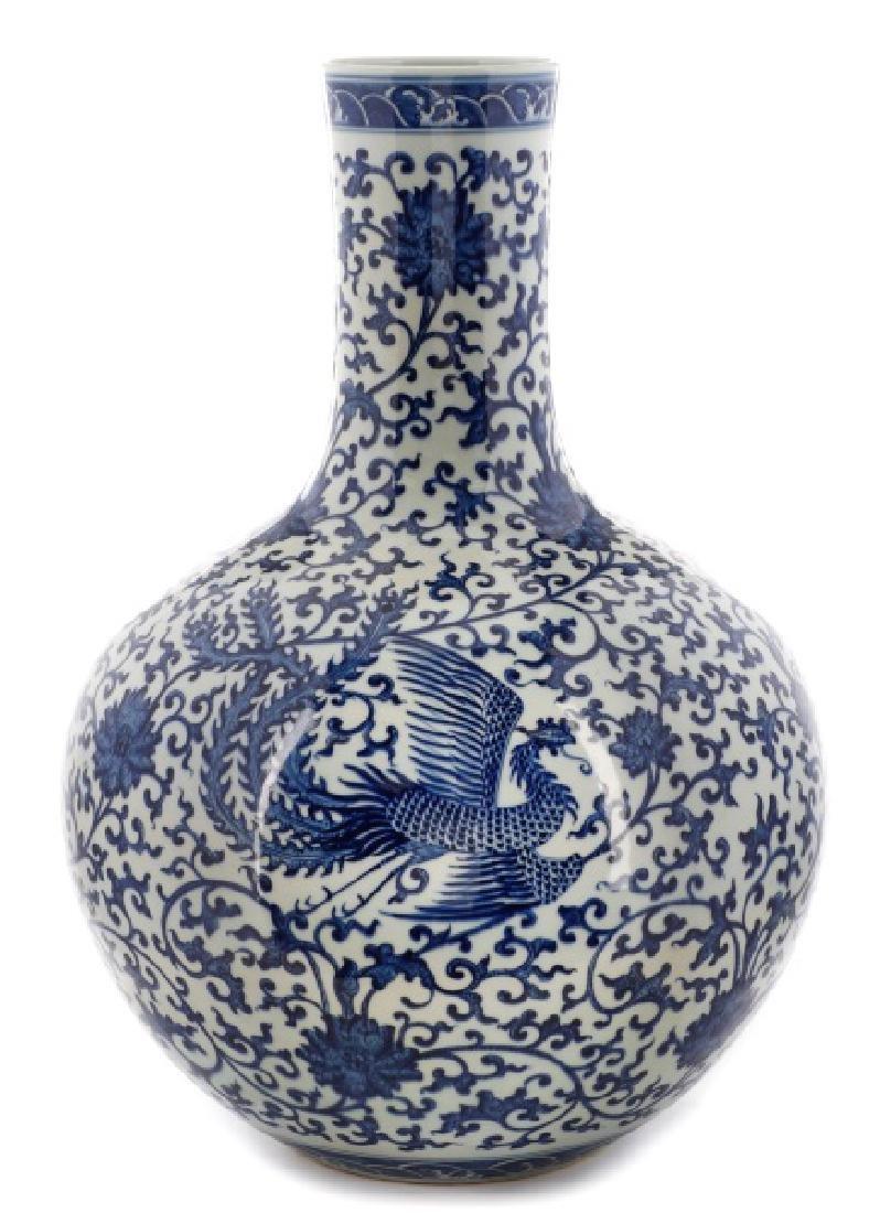 Chinese Porcelain Tianqiuping, Dragon & Phoenix - 2