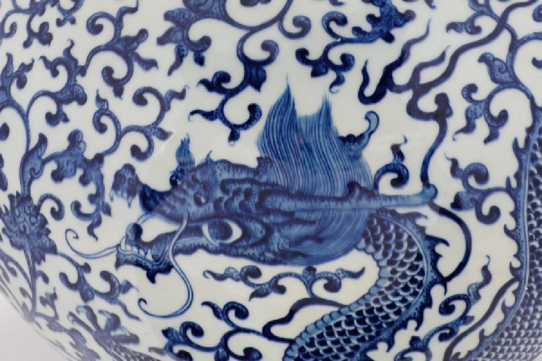 Chinese Porcelain Tianqiuping, Dragon & Phoenix - 3
